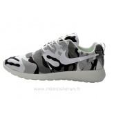 Chaussures Nike Roshe Run Pattern Homme Camouflage Roshe Run Officiel